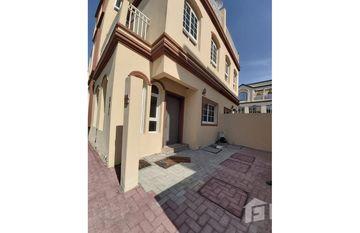 Erica 2H in Al Madar 2, Umm al-Qaywayn