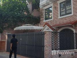 Studio Nhà mặt tiền bán ở Phường 7, TP.Hồ Chí Minh Bán ngôi nhà cổ tích dọn ở liền 6x14m, 5L, đường Phan Đăng Lưu, Phú Nhuận, giá 10.7 tỷ, +66 (0) 2 508 8780