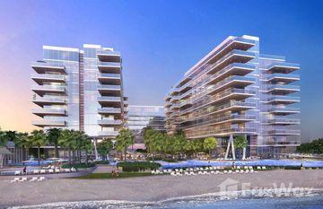 Serenia Residences West in , Dubai