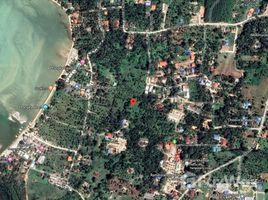 N/A Land for sale in Taling Ngam, Koh Samui Affordable Land in Baan Phangka
