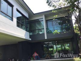 4 Bedrooms House for sale in Hua Mak, Bangkok Setthasiri Krungthep Kreetha