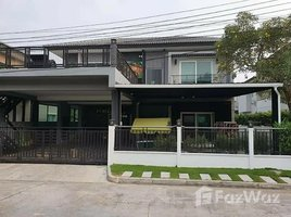 6 Bedrooms House for rent in O Ngoen, Bangkok Centro Watcharapol