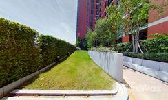 Photos 2 of the Communal Garden Area at The BASE Garden Rama 9