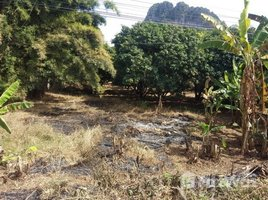 N/A Property for sale in Laem Fa Pha, Samut Prakan Land For Sale With 4 Rai