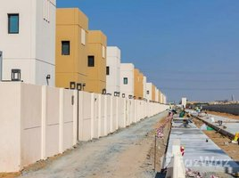 沙迦 Al Rahmaniya 1 3 卧室 别墅 售