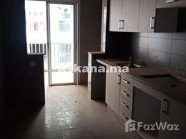 3 غرف النوم شقة للإيجار في , Rabat-Salé-Zemmour-Zaer Location Appartement Temara Harhoura REF 1524
