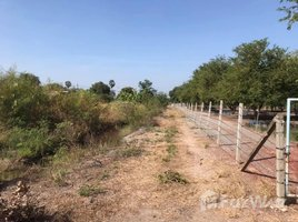 N/A Property for sale in Bang Len, Nakhon Pathom 3 Rai Land for sale in Nakhon Pathom