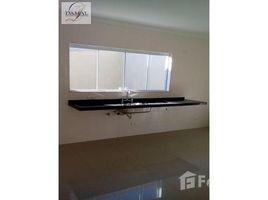 недвижимость, 3 спальни на продажу в Fernando De Noronha, Риу-Гранди-ду-Норти Jardim Paulista