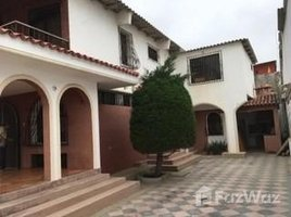 1 Bedroom Apartment for rent in Salinas, Santa Elena Check Out This Apartment With Balcony A Short Walk From The Beach!