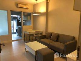 1 Bedroom Condo for rent in Chantharakasem, Bangkok The Room Ratchada-Ladprao