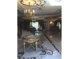 Cairo Al Rehab El Rehab Extension 7 卧室 别墅 租