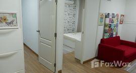 Available Units at Bliz Condominium Rama 9 - Hua Mak