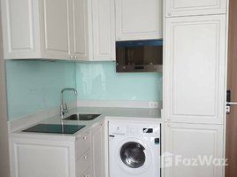 2 Bedrooms Condo for rent in Khlong Tan Nuea, Bangkok Noble BE33