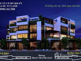 Studio Nhà mặt tiền bán ở Lái Thiêu, Bình Dương Bán nhà 1 trệt 2 lầu mặt tiền Phan Thanh Giản trung tâm Lái Thiêu, Thuận An