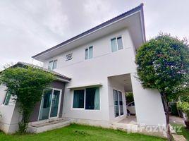 4 Bedrooms House for sale in San Phisuea, Chiang Mai Siwalee Meechok
