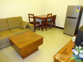 1 Bedroom Apartment for rent in Boeng Kak Ti Pir, Phnom Penh Other-KH-61202