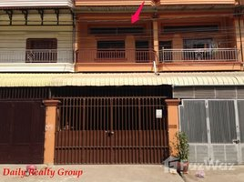 5 Bedrooms Property for sale in Stueng Mean Chey, Phnom Penh Other-KH-14553