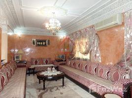 5 غرف النوم فيلا للبيع في NA (Agadir), Souss - Massa - Draâ Villa à vendre El Houda, Agadir HD251VV