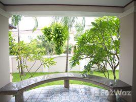 4 Bedrooms House for rent in Min Buri, Bangkok Perfect Place Ramkhamhaeng 164