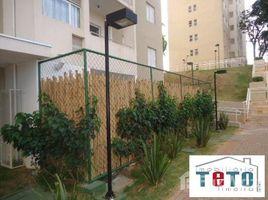 圣保罗州一级 Pesquisar Jardim Esmeralda 2 卧室 公寓 租