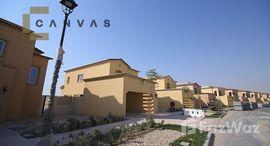 Available Units at La Quinta
