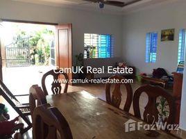 Дом, 3 спальни на продажу в Sla Kram, Сиемреап Other-KH-25602