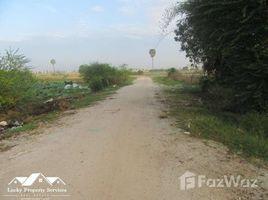N/A Property for sale in Prey Sa, Phnom Penh Land For Sale in Dangkor