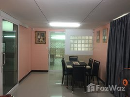 3 Bedrooms Property for sale in Lat Krabang, Bangkok Single Detached House near Lat Krabang ARL for Sale
