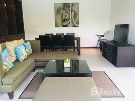 Вилла, 3 спальни в аренду в Чернг Талай, Пхукет The Residence Resort