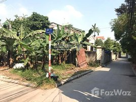 河內市 Phuc Loi Bán đất gần UBND P. Phúc Lợi, Q. Long Biên 2,35 tỷ N/A 土地 售