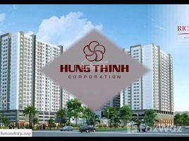 2 Bedrooms Condo for sale in Ward 26, Ho Chi Minh City Richmond City