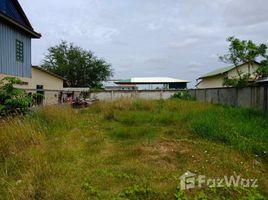 N/A Land for sale in Kouk Roka, Phnom Penh Other-KH-85608