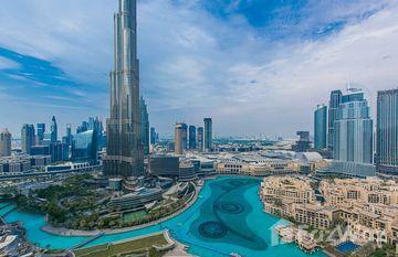 The Residences 4 in The Residences, Dubai