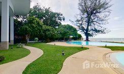 Photos 2 of the 游泳池 at Baan Chom View Hua Hin