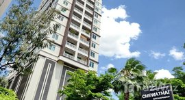 Available Units at Chewathai Ratchaprarop