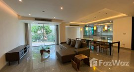 Available Units at Seven Place Executive Residences