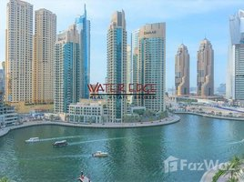 2 Bedrooms Apartment for sale in Marina View, Dubai Marina View Tower A