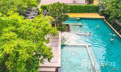 Photos 1 of the Communal Pool at Baan Kun Koey