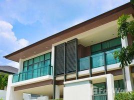 4 Bedrooms Property for sale in Prawet, Bangkok Setthasiri Onnut-Srinakarindra