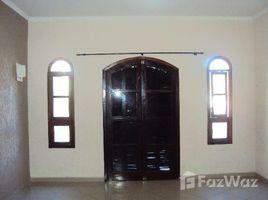 北里奥格兰德州 (北大河州) Fernando De Noronha Jardim Ipanema 3 卧室 房产 租