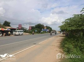 Kandal Kokir Land For Sale in Kandal N/A 土地 售