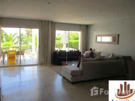 Grand Casablanca Bouskoura Jolie villa moderne et rénovée à vendre dans résidence sécurisée front mer à Dar Bouazza 3 卧室 别墅 售