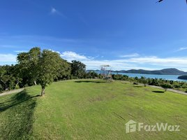 N/A Land for sale in Wichit, Phuket Land for Sale with Building at Ao Makham, Leam Panwa In Phuket
