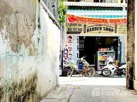 芹苴市 An Hoa Bán nền 2 mặt tiền đường Trần Văn Ơn, diện tích hơn 50m2, ngang 5m, vị trí cực đẹp, giá rẻ nhất khu N/A 土地 售