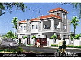 Telangana Hyderabad bachupally/mallampet, Hyderabad, Andhra Pradesh 3 卧室 屋 售