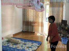 胡志明市 Ward 26 Nhà mặt tiền NB đường số Cư xá Chu Văn An 4x18m 3 lầu 5 phòng 26tr/th 4 卧室 屋 租