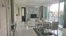 Available Units at Royce Private Residences
