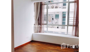 2 Bedrooms Property for sale in Bendemeer, Central Region St. Michael's Road