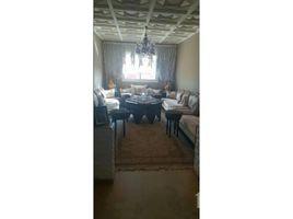 3 غرف النوم شقة للبيع في NA (Temara), Rabat-Salé-Zemmour-Zaer Vente appartement titré 4 pièces wifak temara