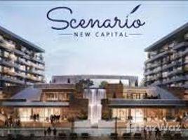 3 غرف النوم شقة للبيع في New Capital Compounds, القاهرة Scenario